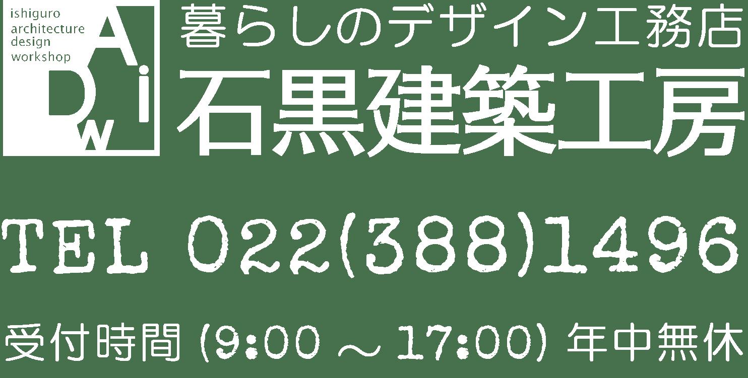 http://www.iadw.co.jp/files/libs/540/201902221941178960.png